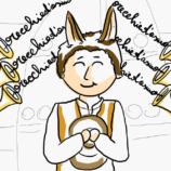 Il principe dalle orecchie d'asino